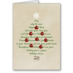 Happy Holiday Cards | Modern Vintage Tree in Text