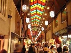 Hanatsuzuri Kyoto Kyoto, Japan