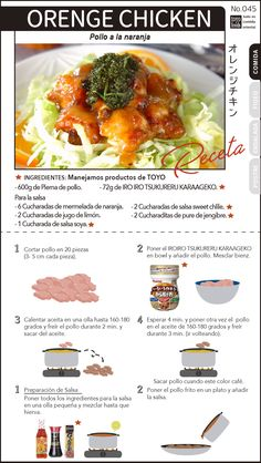 Wine Recipes, Asian Recipes, Cooking Recipes, Asian Foods, Japanese Chicken, Japanese Food, Toyo Foods, Easy Japanese Recipes, Recipe Cards