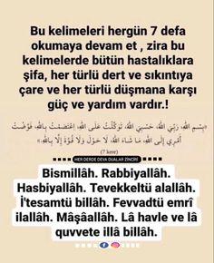 Allah Islam, Math, Muslim, Amigurumi, Life, Math Resources, Mathematics