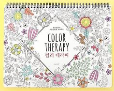 Color-Therapy-Anti-Stress-Adult-Coloring-Books-80-Different-Designs-Wirebound