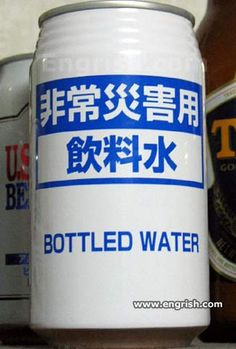 Perhaps not creative, but amusing. For real labeling services, contact LabelMate: http://www.rotocor.co.za/
