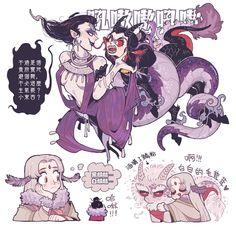 Fantasy Character Design, Character Concept, Character Inspiration, Character Art, Concept Art, Manga Art, Anime Art, Art Sketches, Art Drawings