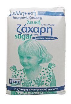 Λευκή Κρυσταλλική ζάχαρη μόνο 0,90€ και μόνο στο http://www.thesupermarket.gr/product/1680/232/evz-leuki-krustalliki-zaxari-eisagwgis.html #TheSupermarket