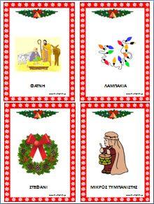 2 Christmas Activities, Christmas Crafts For Kids, Funny Games, Games For Kids, Calendar, Santa, Xmas, Holiday Decor, Education