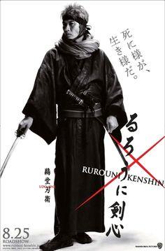 Koji Kikkawa as Udō Jin-e (Rurouni Kenshin live action movies) Rurouni Kenshin, Samurai, Toshiro Mifune, Takeru Sato, Freaks And Geeks, Japanese Costume, Live Action Movie, Action Movies, Japanese History