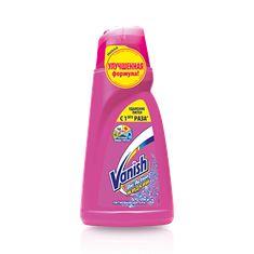 Удаление пятен пота с одежды: как избавиться от пятен пота с помощью Vanish  --   ????
