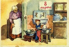 """Grandmother says. Carrots, Eggs, or Coffee;"""" A young woman went to her grandmother and told her about her life and h. Egg Coffee, Coffee Beans, Positive Inspiration, Which One Are You, 8th Of March, Bedtime Stories, Carrots, Origami, In This Moment"""