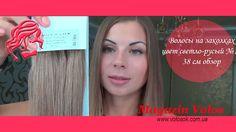 Волосы на заколках натуральные.38 см светло-русые номер 16. Обзор наклад...