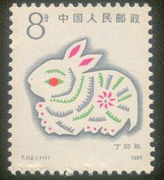 The cute rabbit one of Chinese God beast vintage stamps in 1987 by FrankCheng on Etsy https://www.etsy.com/listing/97891085/the-cute-rabbit-one-of-chinese-god-beast