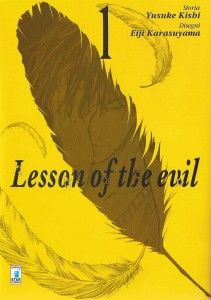 http://sbamcomics.it/blog/2015/11/08/lesson-of-the-evil/