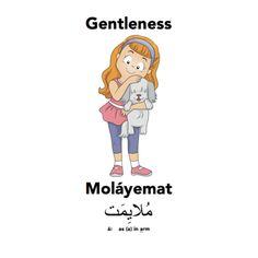Gentleness with Englisi Farsi Persian Language, Learn Turkish Language, Arabic Language, Learning English For Kids, Teaching English, Learn English, Farsi Alphabet, Iran, Learn Farsi