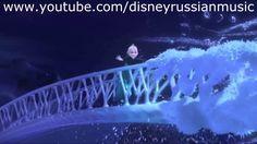 IDINA MENZEL - LET IT GO - REMIX (Frozen OST) VIDEO