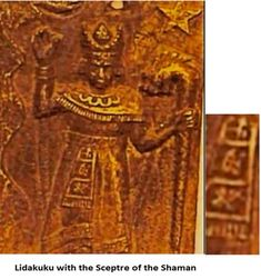 Crespi Gold tablet with shaman, detail of waist textile. (Author Provided)