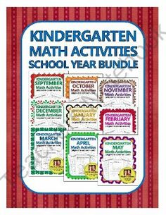 Kindergarten Common Core Math Pack for the Whole Year - September through May product from NicoleAndEliceo on TeachersNotebook.com