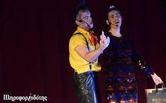 Την καινούργια του παράσταση «Ίκαρος Ποντίκαρος» παρουσίασε το Ωδείο Φίλιππος στην Βέροια (φωτογραφίες, βίντεο)