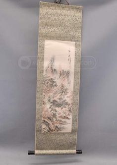 shopgoodwill.com: Asian Inspired Woven  Landscape Tapestry Scroll