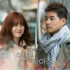 [OST] Han Soo Ji – Angel Eyes OST Part.6