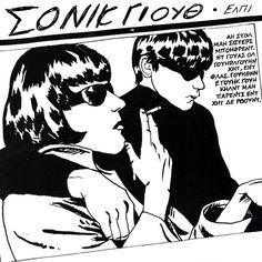 Sonic Youth - Goo Cover (Greek Fonts)