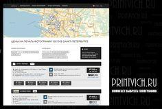 Цены полиграфий и типографий на печатные услуги в Санкт-Петербурге. Фотопечать (печать фотографий формата от 10х15 до 30х40) на глянцевой и матовой бумаге с экономией 70%
