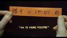 Domicile conjugal [1970 - François Truffaut]