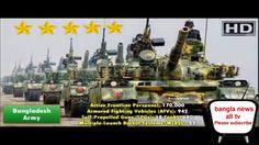 যুদ্ধ লাগলে কে জিতবে বাংলাদেশ নাকি মায়ানমার দেখুন কার শক্তি বেশি FULL HD... Armored Fighting Vehicle, Bangla News, Hd Video, Army, Product Launch, Youtube, Movie Posters, Gi Joe, Military