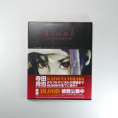 Blood - The Last Vampire Visual Book [Japan Edition] Dragon magazine collection