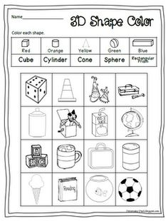 Free printable 3D shape worksheet to color (scroll down the page).