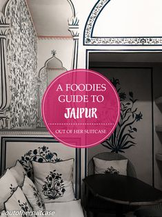 The beautiful pink city is a food paradise! Here are some of my favorite places to eat and drink in Jaipur, Rajasthan. STREET FOOD (obviously! Jaisalmer, India Travel Guide, Asia Travel, Jodhpur, Food Places, Places To Eat, India Country, North And South America, North India