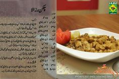 Masala Mornings with Shireen Anwer: Chicken Meat Fish dishes