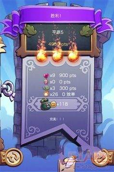 iPhone/iPad版《喷火怪兽》评测...