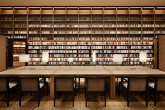 Library [Takeo city library & historical archive] | Complete list of the winners | Good Design Award