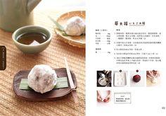 走進日本人的家,學做道地家常菜 - Google 搜尋