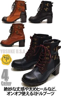 """Timberland: the """"Original Yellow Boot"""" has long been a popular American icon, the classic look has been copied by many, but never really duplicated. Punk Fashion, Fashion Boots, Steampunk Shoes, Timberland Boots Outfit, Timberland Waterproof Boots, Doc Martens Boots, Yellow Boots, Vintage Fashion Photography, Shoe Company"""