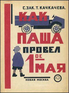 Pasha's May Day, 1926