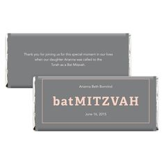 This Bat Mitzvah candy wrapper is a fun way to commemorate your big celebration. A peach border and bold font accents your custom event information. Mint Bar, Jewish Celebrations, Bar Mitzvah Invitations, Candy Wrappers, Personalized Products, Bat Mitzvah, Save The Date Cards, Invitation Cards, Party Favors