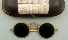 Sunglasses made from flat panes of smoky quartz, which offered no corrective powers but did protect the eyes from glare were used in China in the 12th century or possibly earlier. Also, Ancient documents describe the use of such crystal sunglasses by judges in ancient Chinese courts to conceal their facial expressions while questioning witnesses.
