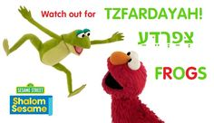 frog and toad are friends hebrew i know how to read series hebrew edition