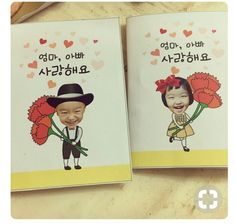 Diy And Crafts, Crafts For Kids, Arts And Crafts, Pre School, Sunday School, Korean Crafts, Mom Day, Mothers Day Crafts, Photo Craft