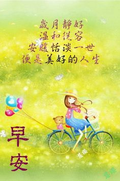 Morning Wish, Movie Posters, Movies, Greed, Film Poster, Films, Movie, Film, Movie Theater