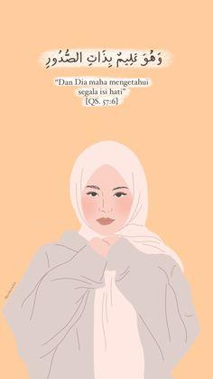 Beautiful Quran Quotes, Quran Quotes Inspirational, Quran Quotes Love, Words Quotes, Hurt Quotes, Islamic Quotes On Death, Islamic Love Quotes, Hadith Quotes, Muslim Quotes