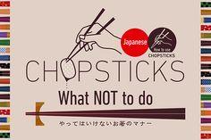 今回のトリップグラフィックスは、英語で学ぶ「やってはいけないお箸のマナー」。  立て箸、渡し箸、刺し箸など、日本ではやってはいけないとされているお箸のNGな使い方を、英語で説明文も入れて分かりやすくご紹介しています。もしかしたら中には日本人でも知らないものもあるかもしれないので、要チェックです。