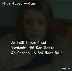 Hindi Quotes, Qoutes, Love Life, My Life, Heartbreaking Quotes, Romantic Shayari, Bindas Log, Shayari In Hindi, Real Relationships