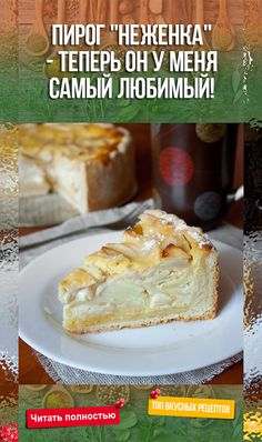 All Time Easy Cake : Sissy Cake - now I have my favorites! Cooking With Ghee, Cooking Forever, Lunch Recipes, Cooking Recipes, How To Cook Artichoke, Cooking Roast Beef, Russian Cakes, Dessert Platter, Good Food
