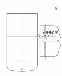 Molde para hacer carteras de cuero (2)
