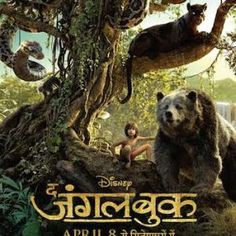 The Jungle Book (2016) Dual Audio Movie Hindi 720p Free HDCAM