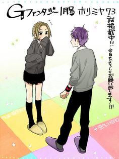 Embedded Manga Art, Anime Manga, Unexpected Friendship, Horimiya, Cute Stories, Anime Love Couple, Character Design References, Anime Ships, Super Funny