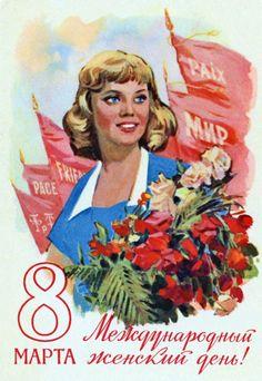 USSR poster -international-womens-day