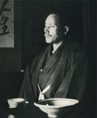 """A thousand sheep cannot hold their own against a single lion. A single courageous individual dedicated to the Great Good can accomplish far more important things than a thousand cowards who practice only passive and minimal good. It's not the number, but the quality of people that matters.""  Tsunesaburo Makiguchi"