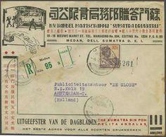 Netherlands Indies Wilhelmina 32½ cent violet en oranje op aangetekende geïllustreerde firma-envelop van Medan 4-2-1937 naar Amsterdam, vrijwel pracht ex. (env...